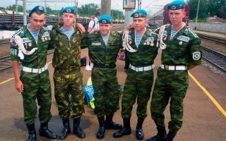 Приказ об увольнении из армии осень