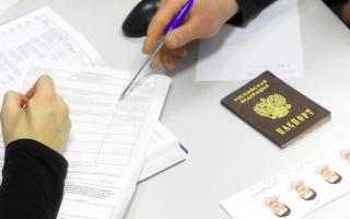 Какие документы нужны для получения гражданства РФ?