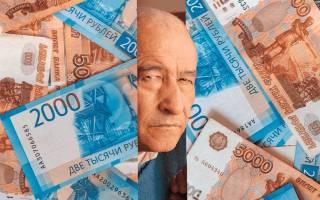 Как оформить льготы по жкх пенсионеру в спб