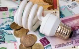 Правомерно ли требуют ежемесячную отчетность по потреблению электричества?