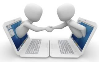 Мы ценим наше сотрудничество