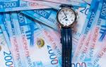 Существует ли срок исковой давности на судебные издержки?