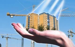 Как улучшить жилищные условия, если своих средств нет?