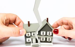 Как разделить дом, принадлежащий в равных долях двум совладельцам?