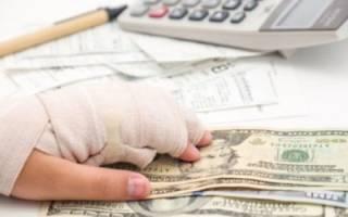 Какая сумма положена при получении тяжелой степени травмы?