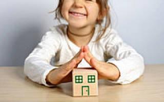 Предусмотрен ли имущественный вычет за ребенка?