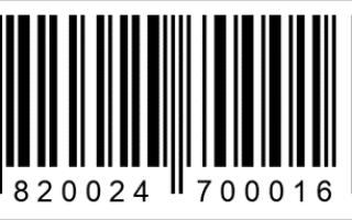 Бельгия штрих код страны