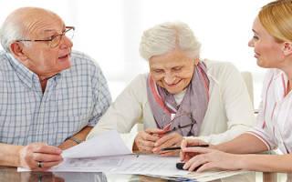 Доверенность на пенсию