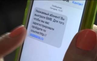 Является ли мошенническим СМС от компании Кошелек 24?