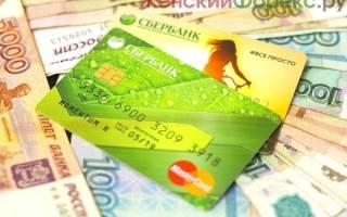 Можно ли отследить банковскую карту