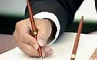 Проверка договора на подлинность и соответствие закону