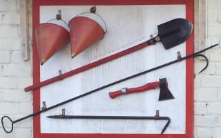 Скачать бесплатно опись пожарного щита