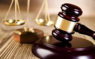 Правомерен арест дома за неуплату кредита?
