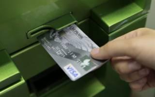 Незаконное снятие денежных средств с соц карты Сбербанка