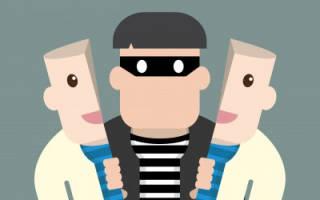 Возможно ли наказать мошенников в группе социальной сети?