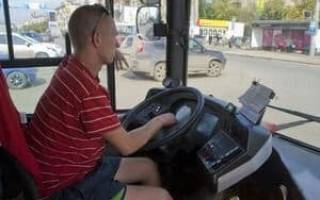 Куда пожаловаться на водителя и кондуктора автобусв