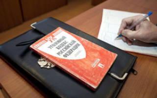 Могут ли российские правоохранительные органы возбудить уголовное дело