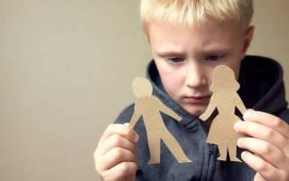 Отказ от родительских прав на ребенка