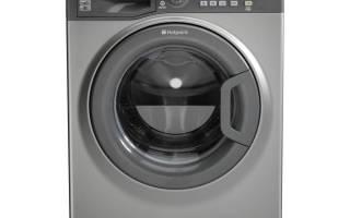 Как производится возврат стиральной машины?