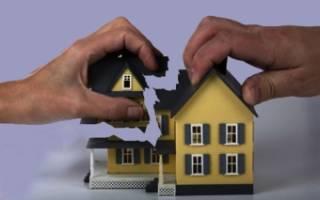 Как уведомить совладельца дома при продажа 1/3 доли?