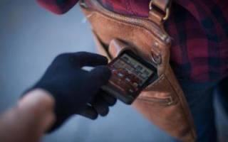Куда обратиться, если украден или потерян телефон?