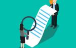 Ошибка в протоколе об административном правонарушении и его действительность