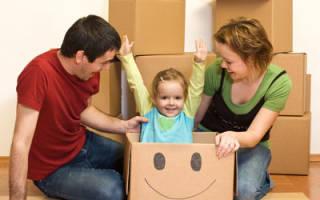 Можно ли выписать мать с собственности ее детей?