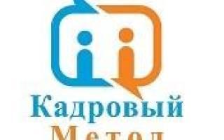 Должностная инструкция почты россии начальника строчки