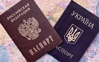 Как развестись гражданке России с гражданином Украины?