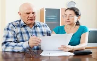 Пенсионеры купили дом, должны ли платить налог?