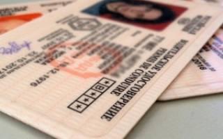Есть ли возможность вернуть водительские права?