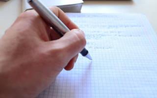 Заявление на разработку градостроительного плана земельного участка образец