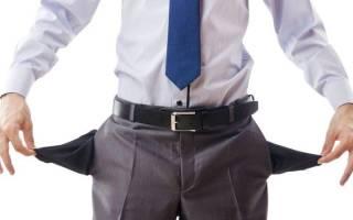 Компания должник продана другому ООО. Как взыскать задолженность?
