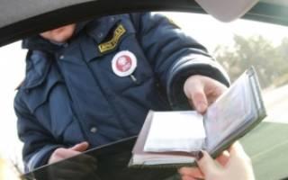 Проверка документов гибдд вне стационарного поста