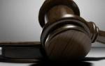 Задолженность по решению суда