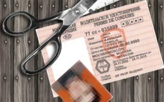 Подделка водительского удостоверения наказание