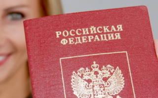 Можно ли через мфц подать испорченный паспорт на замену