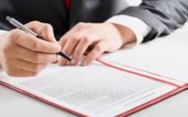 Номер актовой записи в свидетельстве о расторжении брака где