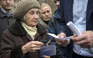 Переселение соотечественников в россию саратов какой нужен трудовой стаж