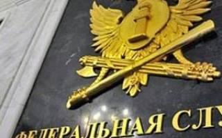 Определение отдела фссп по адресу должника москва