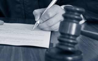 Как написать апелляцию грамотно?