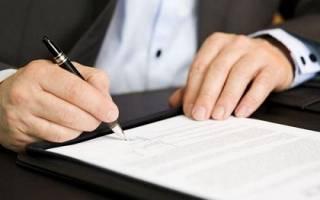 Есть ли вероятность, что во время банкротства оспорят сделку?