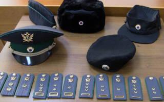 Присвоение звания в МВД