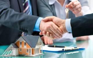 Возможно ли переоформление дарения недвижимости на другого человека?