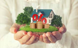 Налоговый вычет за участок и налоги при его продаже