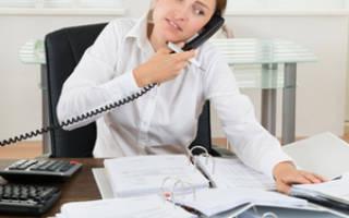 Что означает рабочий порядок в бюджетной организации?