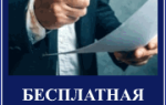 Возможность применения статьи 72 к статье 228 часть 2