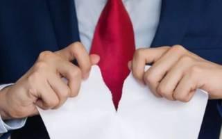 Как через суд изменить алиментное соглашение?