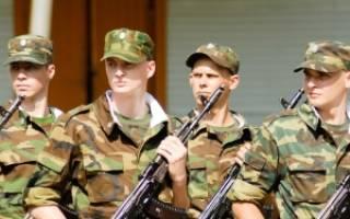 Обязан ли я забрать военный билет в данный срок?