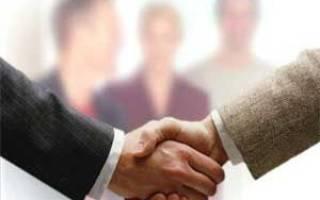 Как оформляется договор на оказание бесплатных услуг?
